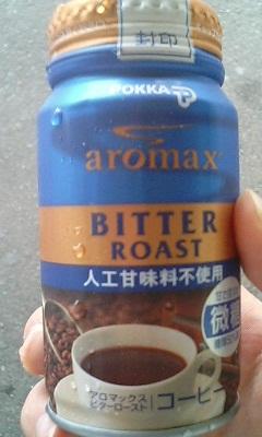 缶珈琲を飲む